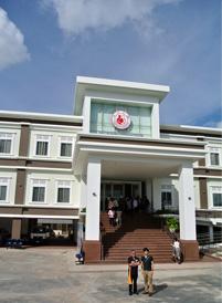 血液センター
