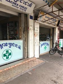 隣の薬局は全く患者がいない